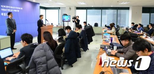 [사진]이규철 대변인 '이재용 구속영장 재청구 추후 고려될 수 있다'