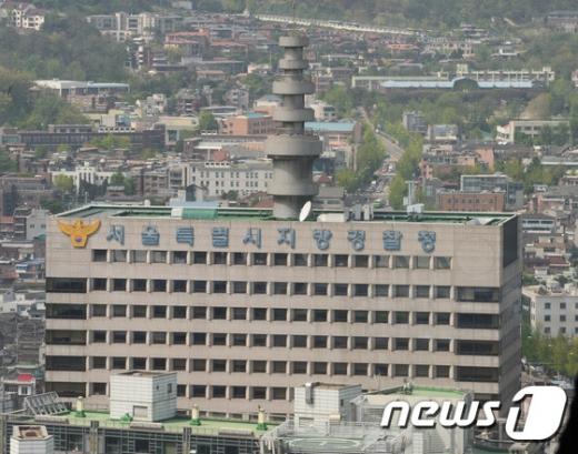 서울경찰청, 설날 맞아 '특별치안활동'