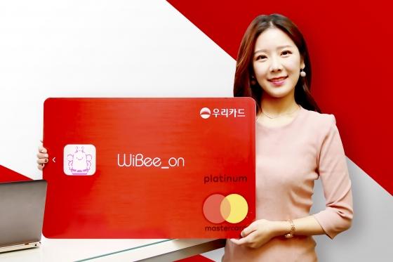 우리카드, 온라인 발급 전용 '위비온' 출시…5% 할인