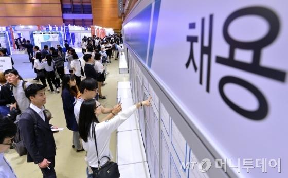 지난해 10월 코엑스에서 열린 강소·벤처·스타트업·청년매칭 잡페어에서 구직자들이 채용게시판을 보고 있다. /사진제공=뉴스1