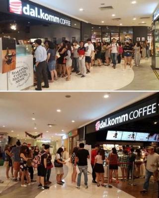 프랜차이즈 커피브랜드 '달콤커피'의 싱가포르 1호 매장 / 사진제공=달콤커피