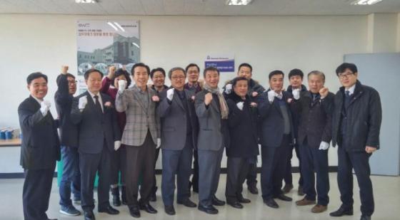 한남대, 자동차부품 융복합 R&BD센터 설립