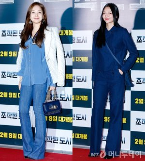 박민영 vs 이솜, '청청패션' 대결…데님 스타일링 끝판왕은?