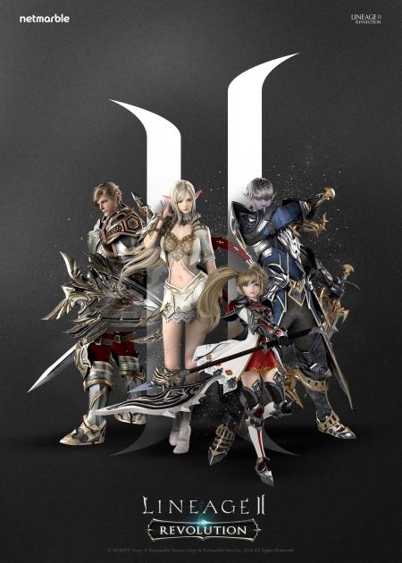 모바일 MMORPG로 흥행 대박을 터뜨린 넷마블게임즈의 '리니지2 레볼루션'.