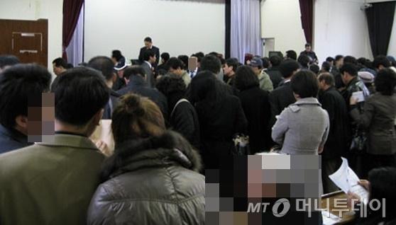 서울 서초동 서울지방법원 경매법정 /사진제공=머니투데이 내부 자료