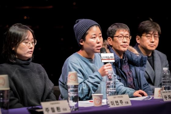 7일 남산예술센터에서 열린 '2017년 시즌 프로그램' 발표 기자간담회 /사진=서울문화재단