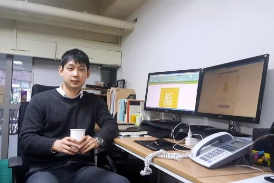 손승우 새미프 대표. /사진제공=새미프