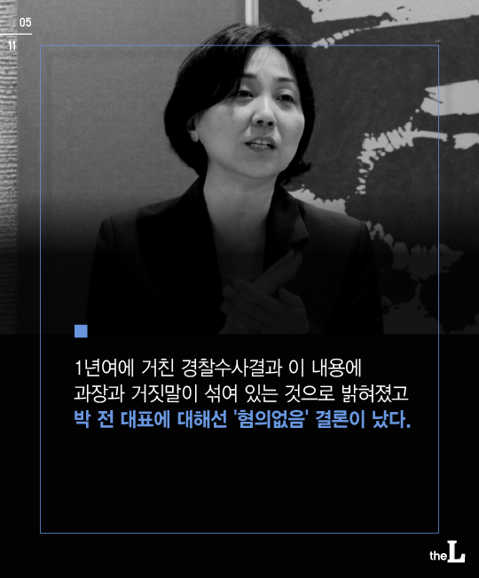 [카드뉴스] 변호사가 의뢰인 위해 사건 조작했다면?