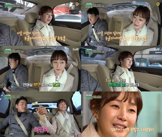 명세빈이 이혼 심경을 고백했다/사진=tvN '택히' 화면 캡쳐