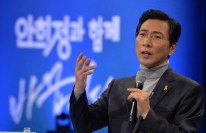 '충남 엑소' 안희정, 2030 공략? 스타일 변신 보니…