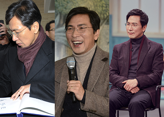 /사진=뉴스1, JTBC