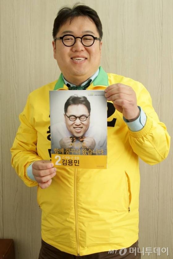 '나꼼수' 김용민이 17일 자유한국당 입당 소식을 알렸다. /사진=머니투데이DB
