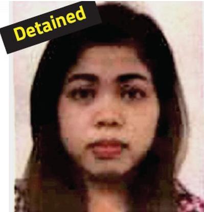 김정남 살해 용의자로 체포된 인도네시아 여성 시티 아이샤/사진=더스타 캡처
