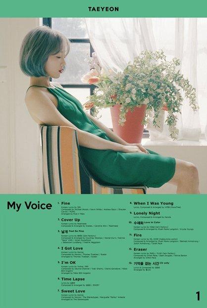 태연, 첫 앨범 트랙리스트 공개…보너스 트랙까지 '대박 예감'