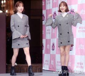 '도봉순' 박보영, 상큼발랄한 패션…자갈치 헤어 '깜찍'