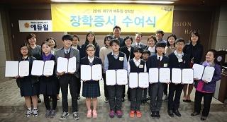 에듀윌 사회공헌위원회, '에듀윌 장학생 8기' 선발
