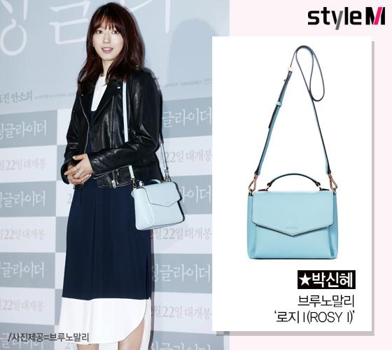 [★그거어디꺼] '싱글라이더' 시사회, 박신혜 가방