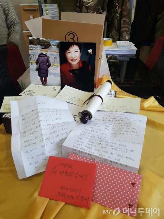 박사모는 지난달 21일 서울 중구 대한문 일대에서 10차 태극기 집회를 열고 박 대통령의 65번째 생일을 기념하는 '백만통의 러브레터'를 모았다./ 사진=박사모 온라인 커뮤니티