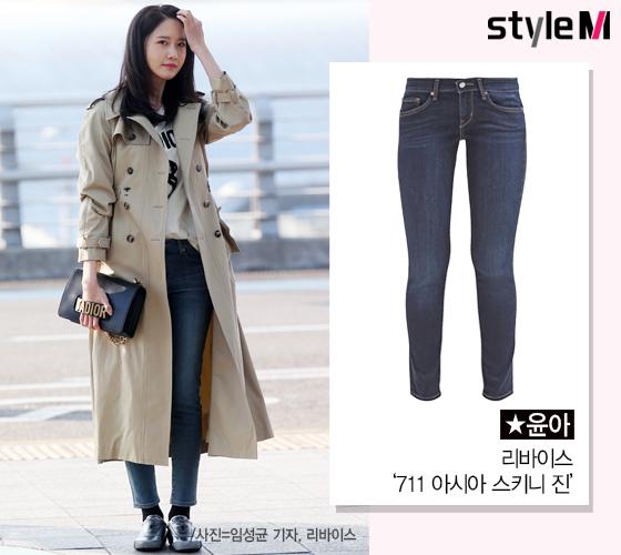 [★그옷어디꺼] '공항 패션' 윤아 청바지