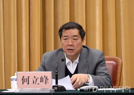 허리펑 국가발전개혁위원회 주임 / 사진=발개위 웹사이트