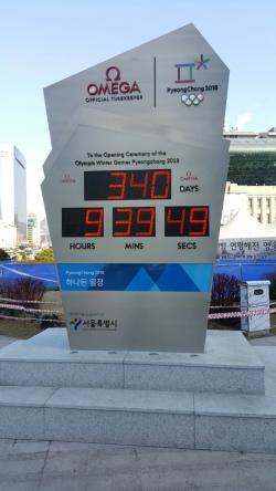 서울시청 광장에 놓인 평창올림픽 관련 조형물(시계)