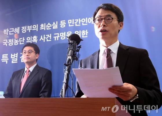 특검 수사 마지막 날인 28일 오후 이규철 특검 대변인이 서울 대치동 특검사무실에서 브리핑하고 있다.