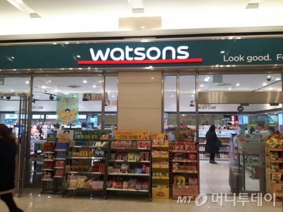 서울 여의도 IFC몰의 왓슨스 매장