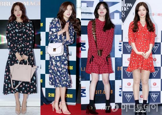 왼쪽부터 배우 박신혜, 이선빈, 한선화, 다이아 정채연 /사진=머니투데이DB