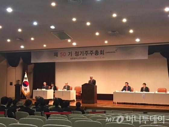 """이도행 삼광글라스 대표, """"올해 신사업·해외수출 증대에 주력"""""""
