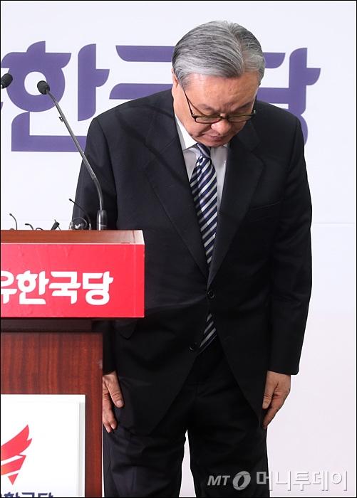 [사진]인명진 '朴대통령 탄핵 결정 겸허히 수용'