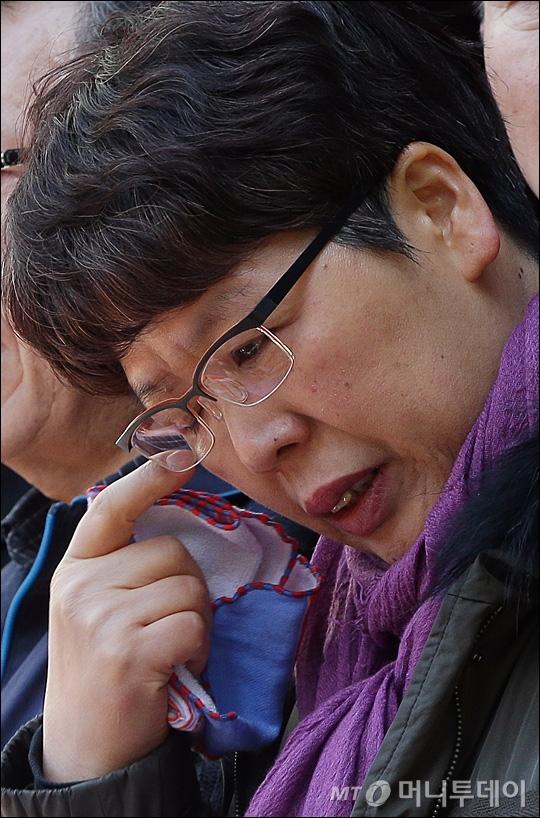 [사진]'탄핵인용' 세월호 어머니의 눈물