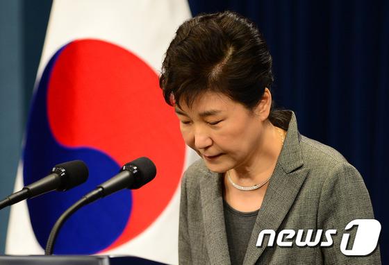 박근혜 전 대통령의 손질된 머리가 눈에 띈다./사진=뉴스1
