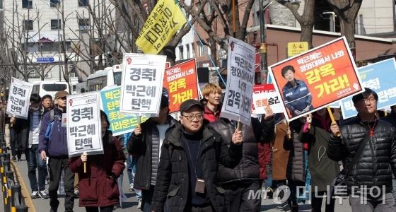 박근혜 전 대통령 탄핵심판 인용 선고가 결정된 10일 서울 청와대 주변에서 '박근혜정권퇴진비상국민행동'이 행진을 하고 있다.