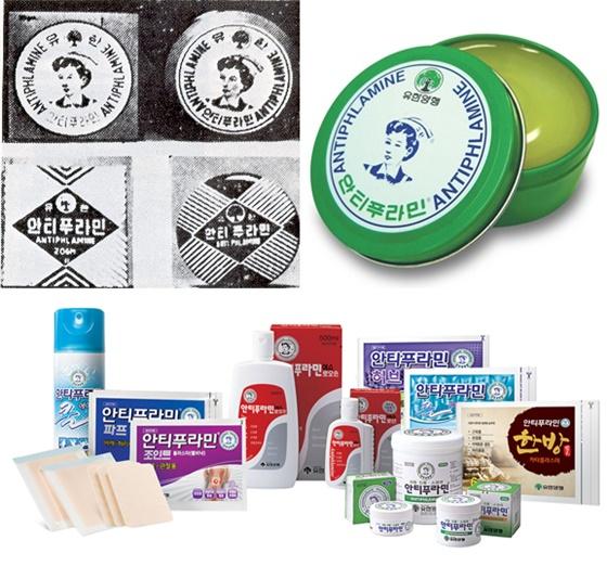 초창기 안티푸라민(왼쪽 위)부터 최근까지 나온 다양한 안티푸라민 제품군./사진제공=유한양행