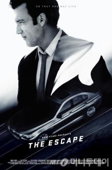 BMW가 제작한 단편영화 '더 이스케이프' 포스터 /사진제공=BMW
