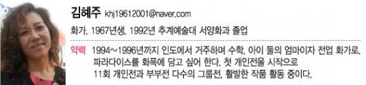 [김혜주의 그림 보따리 풀기] 봄-행복한 야옹이