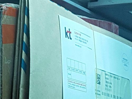 16일 박근혜 전 대통령 삼성동 사저 초소로 배송된 서류봉투 속에서 안봉근 전 청와대 국정홍보비서관(51) 명의로 추정되는 통신요금 고지서가 포착됐다. /사진제공=공동취재단