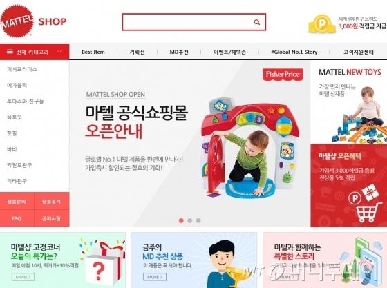 """손오공, 마텔 쇼핑몰 오픈 """"전 연령대 완구 라인업 확보"""""""