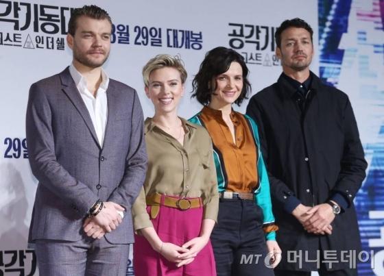 17일 영화 '공각기동대 : 고스트 인 더 쉘' 기자간담회에 참석한 배우와 감독들/사진=이기범 기자