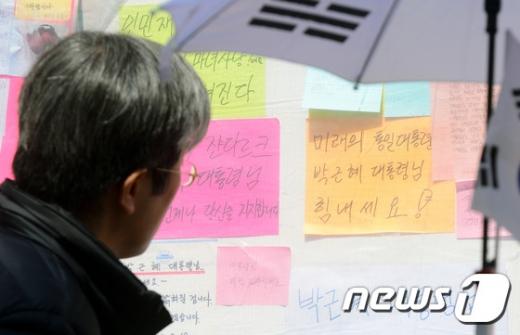 [포토is...] 왜 하필 '장미꽃'?…박 전 대통령 자택 담장 도배
