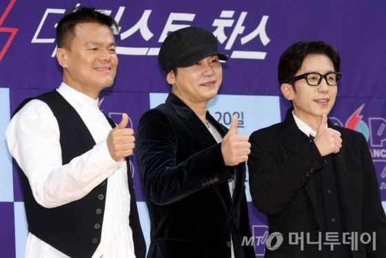 K팝스타의 심사위원 가수 박진영, 양현석, 유희열(왼쪽부터)