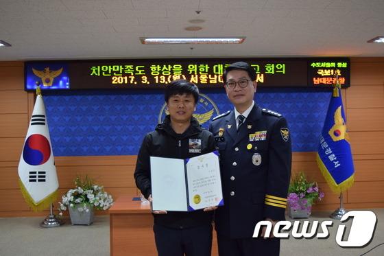 강언식 서울 남대문경찰서장(오른쪽)이 절도 범죄 피의자를 검거한 이국진씨에게 감사장을 수여하고 있다.(남대문경찰서 제공) /사진=뉴스1
