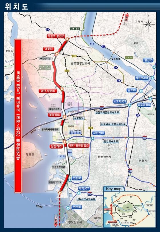 수도권 제2외곽순환 고속도로 중 인천~김포 구간 위치도. /사진제공=국토교통부