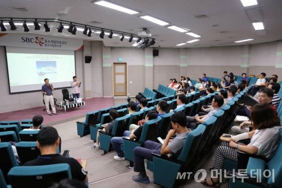 중소기업진흥공단이 2월 중소기업연수원에서 진행한 '스마트공장 구축 및 추진 실무' 과정 강의 모습.