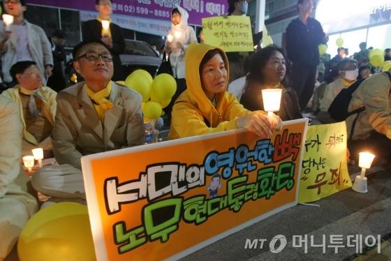 노무현 전 대통령을 응원하는 지지자들. /사진=인터넷사진공동취재단