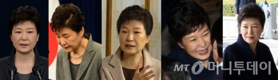 박근혜의 얼굴 '죄송-억울-당당-미소'