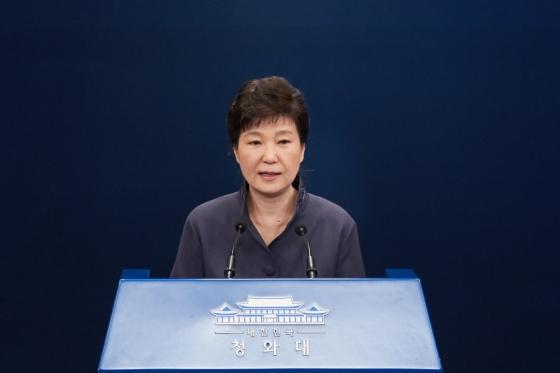박근혜 전 대통령 /사진제공=청와대