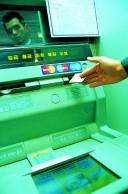 ATM(현금자동입출금기)/사진=머니투데이 DB