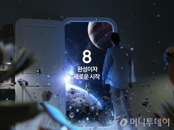 삼성전자 갤럭시S8 광고 장면. 삼성전자는 다음달 7일 국내에서 갤럭시S8 예약판매를 시작할 것으로 알려졌다.  /사진제공= 삼성전자
