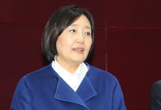 박영선 더불어민주당 의원(57) /사진제공=뉴스1